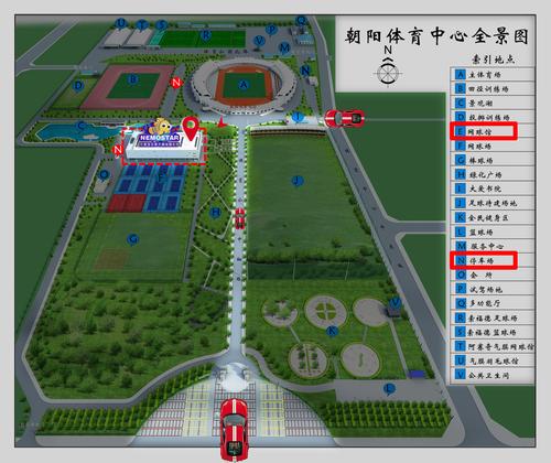 朝阳体育中心全景图-1.jpg